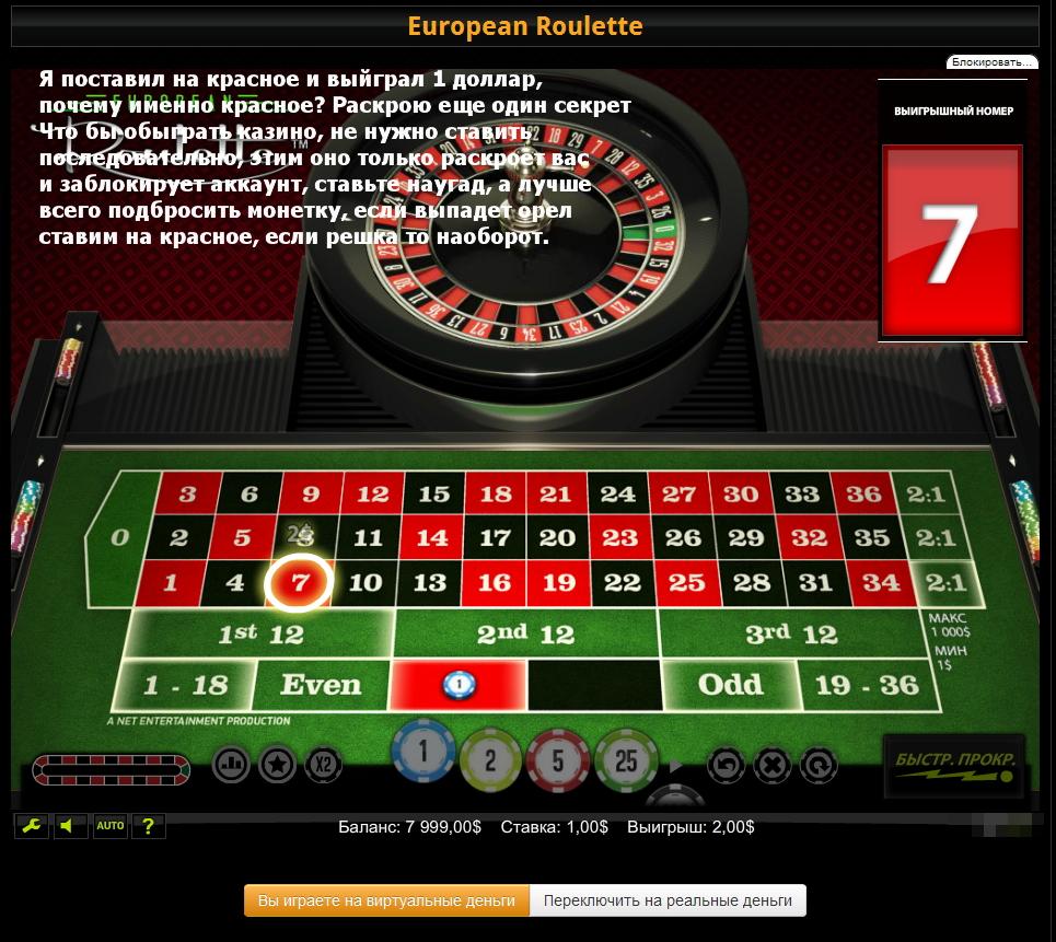 forum-o-strategiyah-kazino
